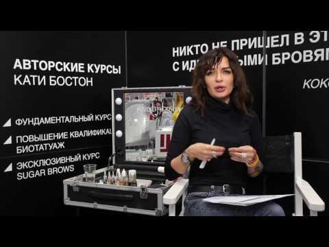 Катя Бостон о своих авторских курсах коррекции бровей