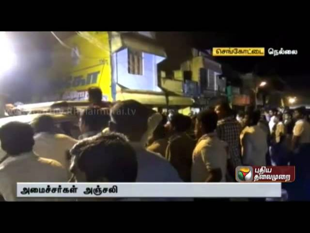 TN Minister's condolences for  the death of former minister Senthur Pandian