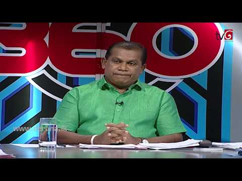 360 with Ranjith Madduma Bandara ( 01-10-2018 )