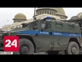 Российская военная полиция помогает поддерживать порядок в Алеппо