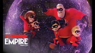 Incredibles 2 - Trailer 2 | امباير العربية