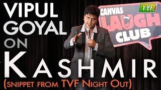 Vipul Goyal on Kashmir Qtiyapa |  TVF Live Show