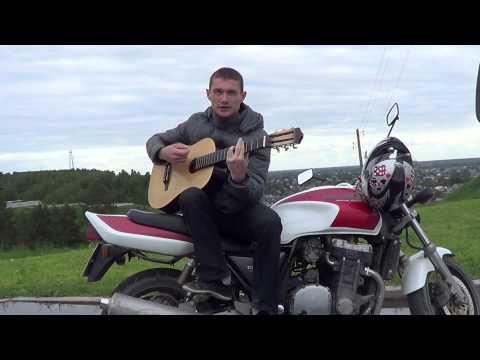 Александр Мисников - По краю