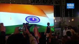 Pakistan में Hindustani गाना बजने पर School किया बंद, Video हुआ Viral
