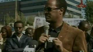 Ethiopian News in Amharic - Wednesday, January 11, 2012