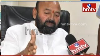 MLA Muthireddy Yadagiri Reddy Face To Face Over Dharmonikunta Kabza
