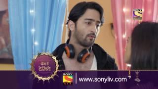 Kuch Rang Pyar Ke Aise Bhi - कुछ रंग प्यार के ऐसे भी - Episode 291- Coming Up Next
