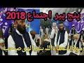 Allama Attaullah Bandyalvi || Ijtema Panjpeer Sawabi 27 October 2018