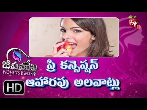 Jeevanarekha Women's Health - Pre Conception  Food Habbits - 17th May 2016 - Full Episode