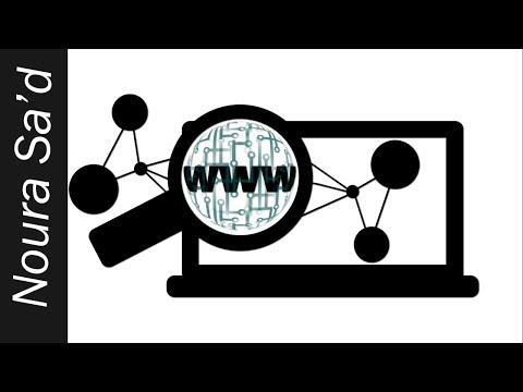 خطوات إنشاء موقع إلكتروني