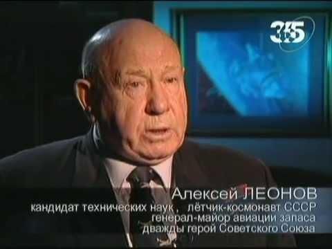 Юрий Гагарин. Последние 24 часа.