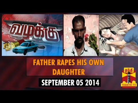 Vazhakku (crime Story) - father Rapes His Own Daughter (05 09 2014) - Thanthi Tv video