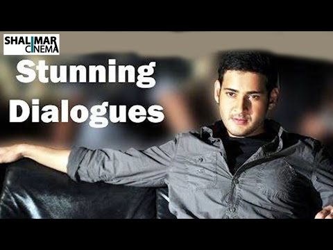 Super Star Mahesh Babu Powerful Dialogues video
