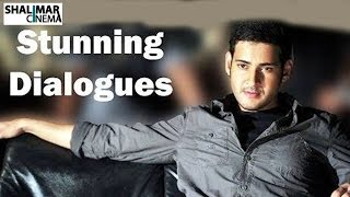 Business Man - Super Star Mahesh Babu Powerful Dialogues