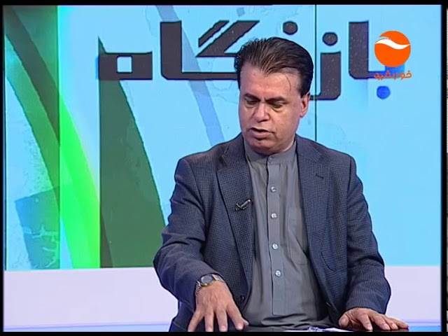 BAZ NEGAH   EP 1226 06 02 2018 بازنگاه ـ پاکستان می گوید جنگ در افغانستان راه حل نیست