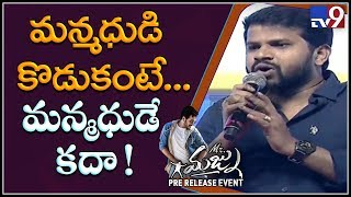 Hyper Aadi speech at Mr. Majnu Pre Release Event