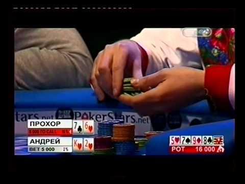 """Прохор Шаляпин в программе """"Покер-дуэль"""""""