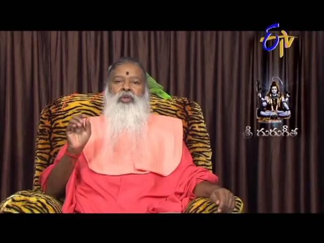 Sri Guru Gita - శ్రీ గురు గీత - 17th September 2014 - Episode No 268