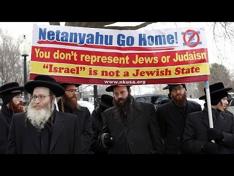 احتجاجات أمام مبنى الكابيتول أثناء خطاب نتانياهو