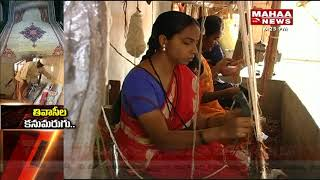 Upholster industry facing problems in  West Godavari