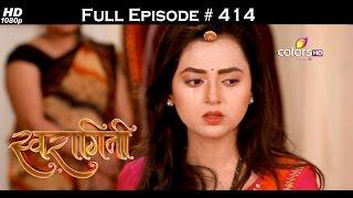Swaragini - 23rd September 2016 - स्वरागिनी - Full Episode