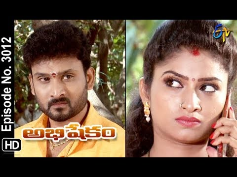 Abhishekam | 11th September 2018 | Full Episode No 3012 | ETV Telugu