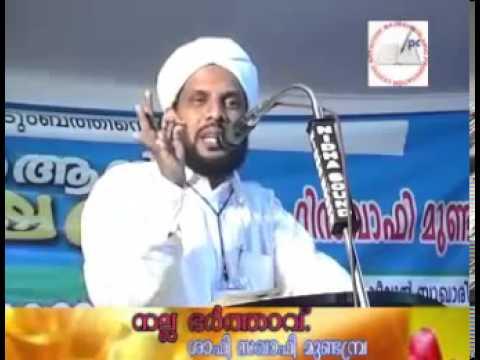 Nalla Bharthavu (നല്ല ഭര്ത്താവ്). Shafi Saqafi Mundambra Speech