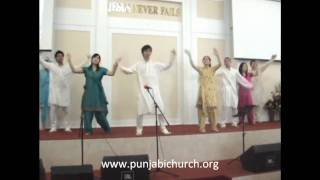 Mera Yesu Mere-Dance- BPC-New York