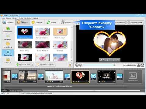 Как сделать слайд шоу из фотографий с музыкой вконтакте бесплатно