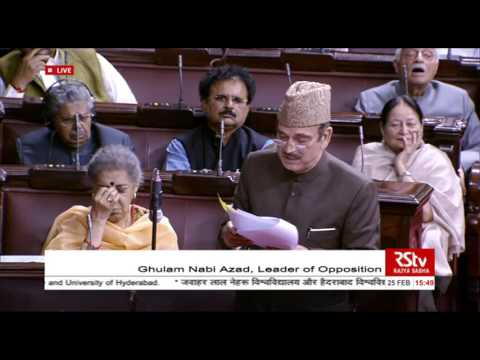 Sh. Ghulam Nabi Azad's comments on the situation arising in JNU and HCU | Feb 25, 2016
