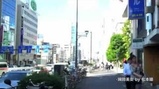 松本ひとみ動画[4]