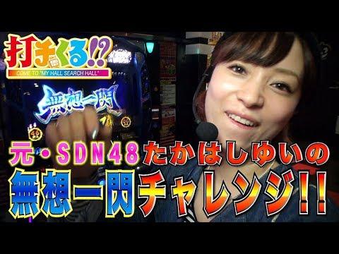 #334 バジリスク~甲賀忍法帖~絆 前編