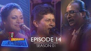 Acoustica Unlimited | Episode 14 - (2019-08-25)