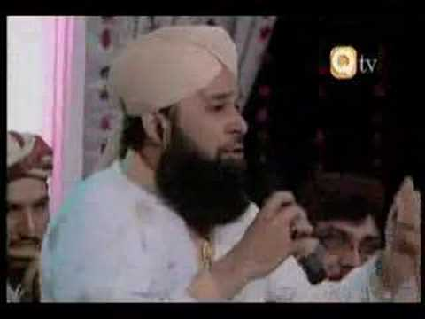 Ae Sabz Gumbad Wale video