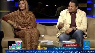 تقاسيم علي شعر الدوبيت - مساء جديد - قناة النيل الازرق