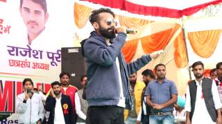 New Punjabi Song-BABBU MAAN IS BABBU MAAN attt prince of patiala Shree Brar