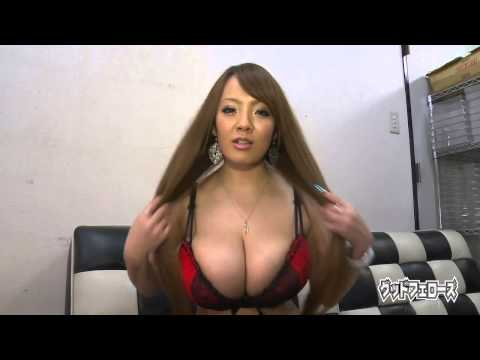 For My Fans! - By Hitomi Tanaka video