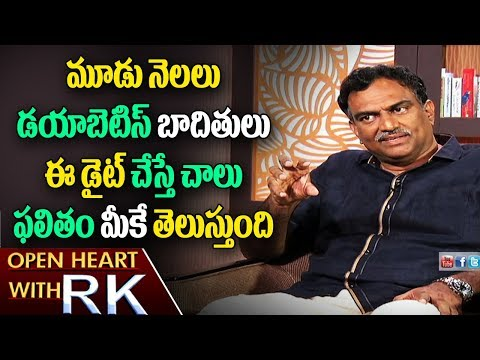 Diet Expert Veeramachaneni Ramakrishna about his Diet Plan for Diabetes | Open Heart with RK