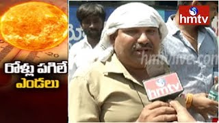 Hyderabad Weather Report | Public Suffering With Heat Wave | hmtv