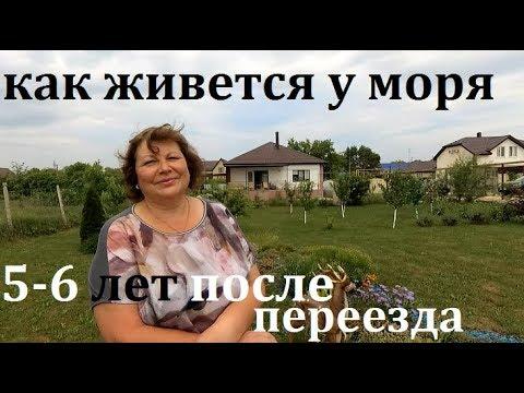 Отзывы жителей о СК ЮгСтройСервис и жизни в станице Гостагаевской