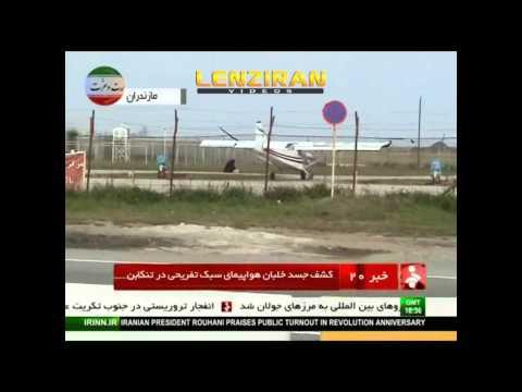 Body of pilot of crashed  light aircraft carrying Saudi Arabia tourist found near Caspian Sea