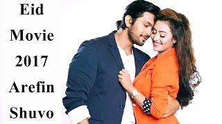 এবারের ঈদে আরেফিন শুভর ছবি ভালো থেকো | Bangla Eid Movie Valo Theko By Arefin Shuvo | Exclusive News