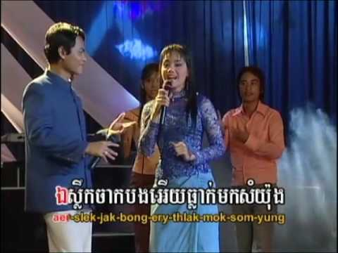 Yon Sopheap & Oeun Sreymom