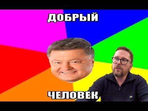 Месседжи Порошенко в День Злуки