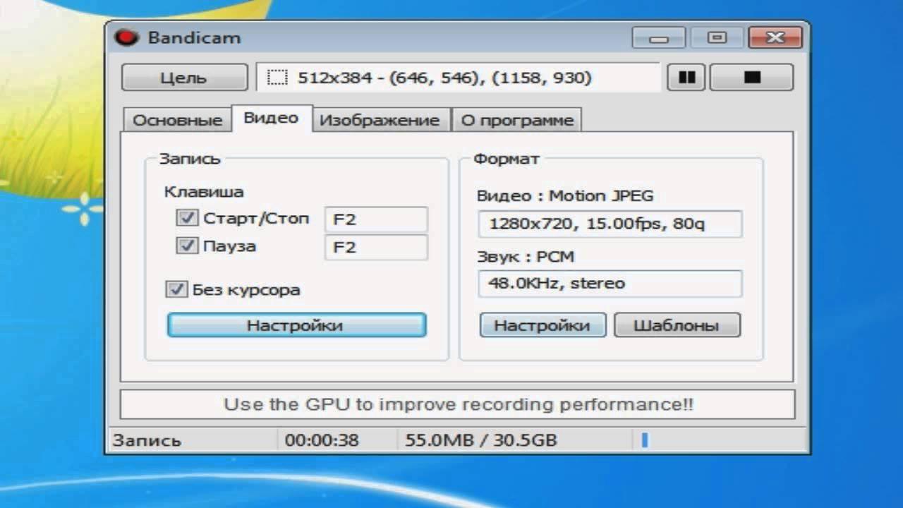 Как сделать так чтоб компьютер завис 590