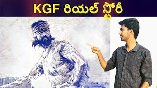 The True Story Of KGF || Kolar Gold Fields