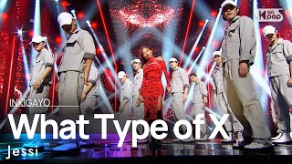 Download lagu Jessi(제시) - What Type of X(어떤X) @인기가요 inkigayo 20210321