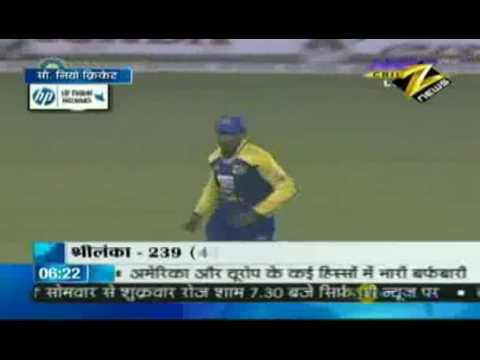 Bulletin # 1 - India thump Sri Lanka at Cuttack; take 2-1 lead Dec. 22 '09