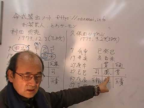とろサーモン (お笑いコンビ)の画像 p1_10