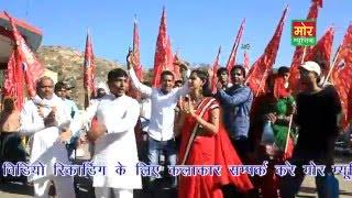 New Kholi Bhajan 2016 Deewane Baba Ke Latest Kholi Song Mor Haryanvi